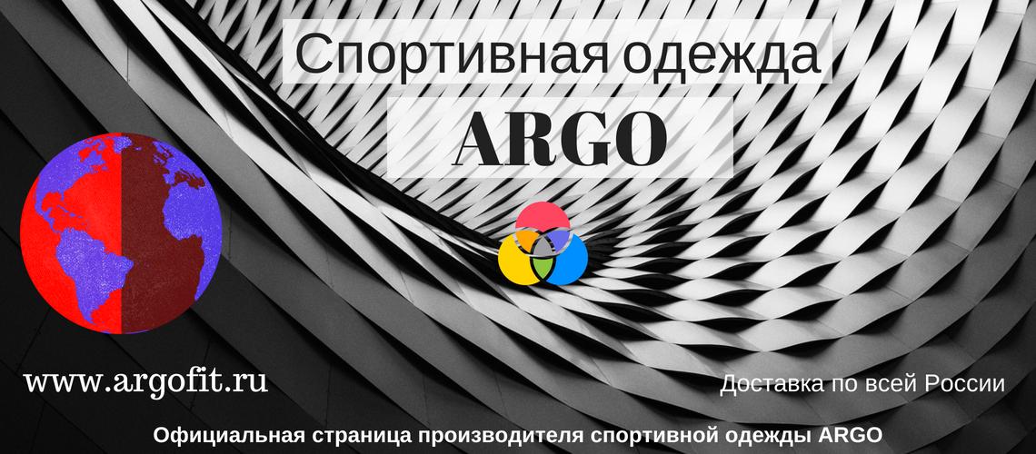 367fcb30a2f4 Спортивная одежда argo. Официальный оптово розничный онлайн магазин ...